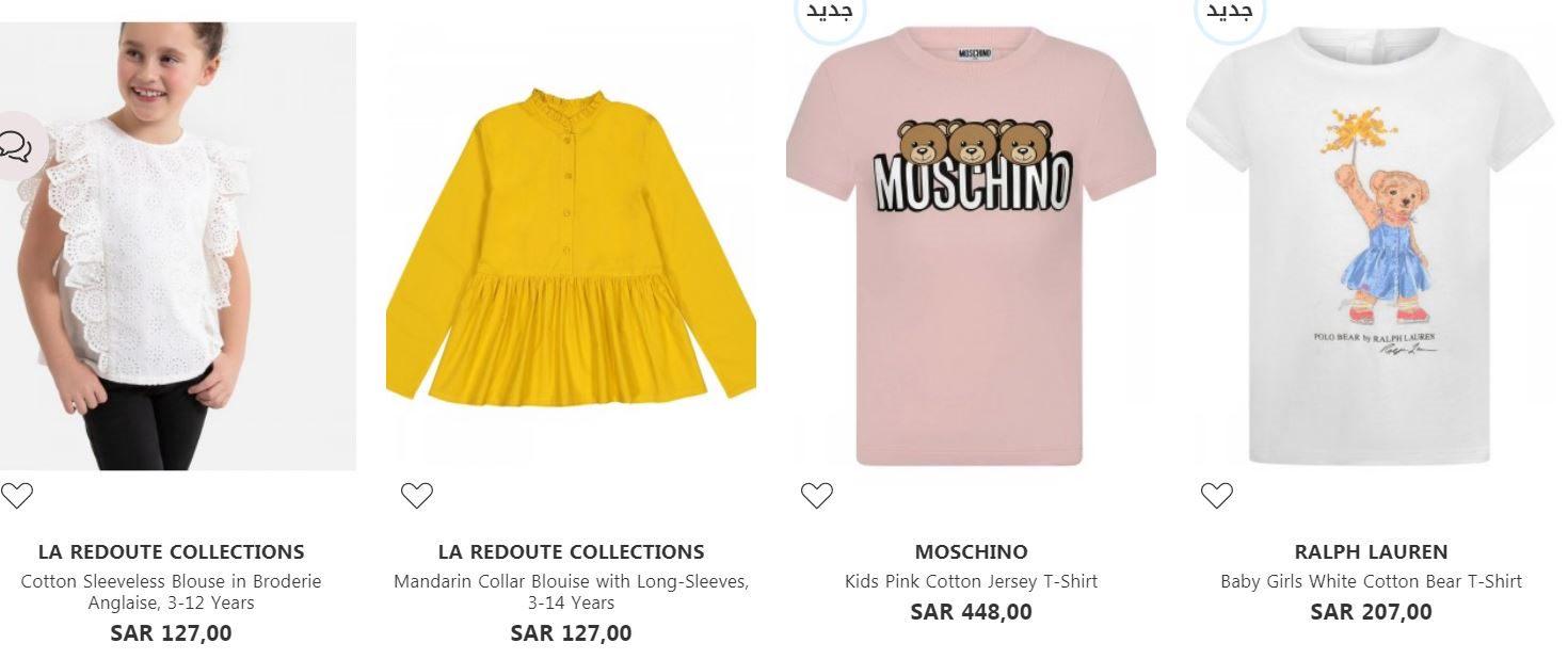 ملابس البنات من موقع vogacloset